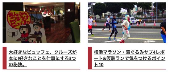 ブログ 画像00016