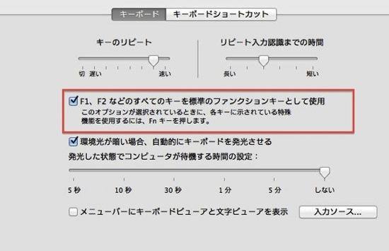 スクリーンショット 2012 02 04 22 09
