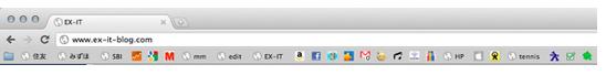 ・Chromeのブックマークバーに登録しているウェブサイト・サービス