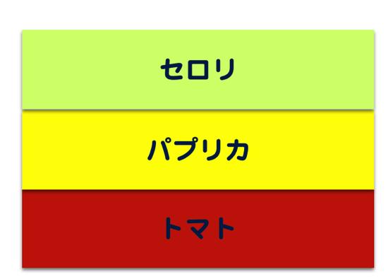 スクリーンショット 2014 05 28 8 38 00