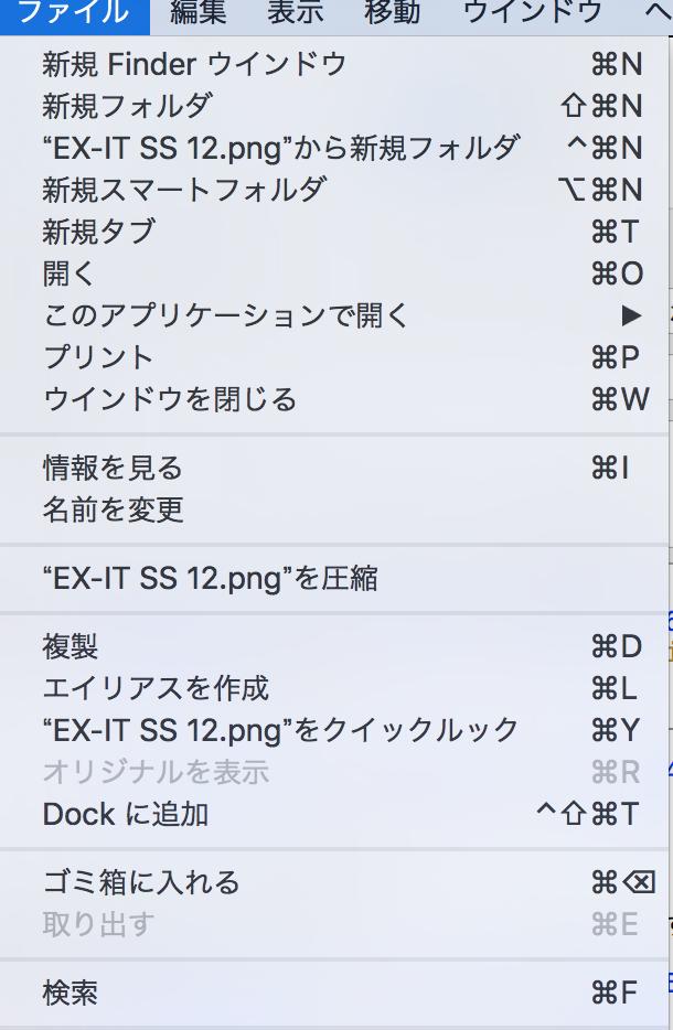 EX IT SS 16