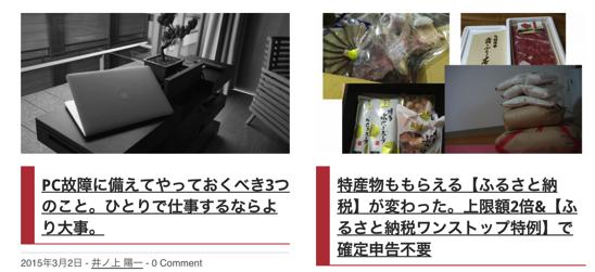 ブログ 画像00008