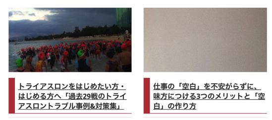 ブログ 画像00010