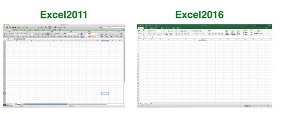 Excel Mac00001