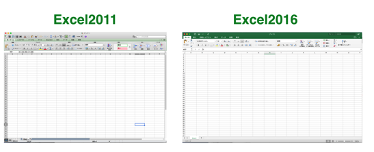 Mac版Excel2016レビュー。Excel2011とはここが違う!