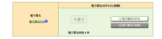 スクリーンショット 2014 01 30 8 36 57