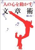 2008年11月に読んだ本BEST3