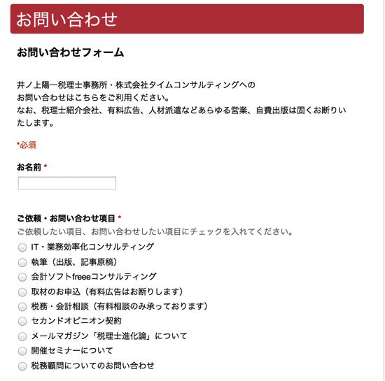 スクリーンショット 2013 12 24 10 17 22