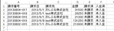 スクリーンショット 2013 08 04 11 10 05
