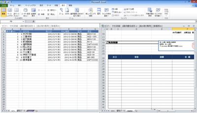 【Excel入門】ウィンドウを効率的に操作するテクニックー整列、新しいウィンドウを開くー