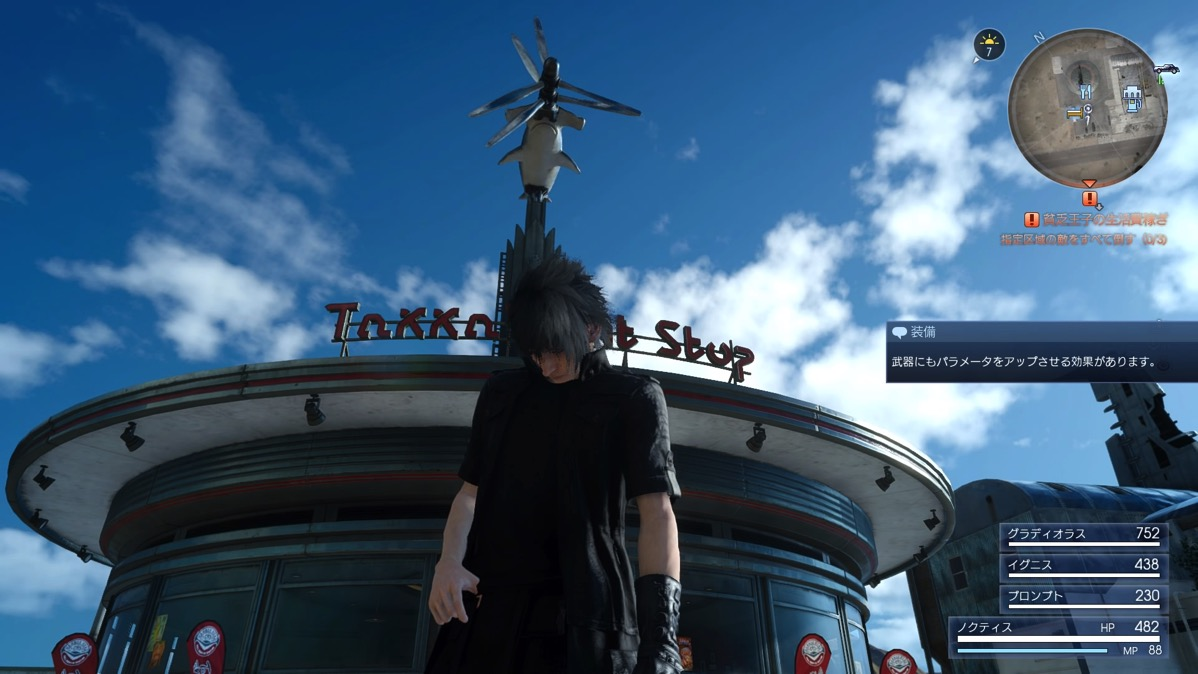 4kpsFINAL FANTASY XV JUDGMENT DISC 20161220114957