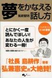 【紹介】菊原智明さんの新刊です。