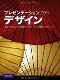 ・2010年に読んだ本BEST10