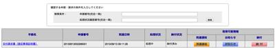 スクリーンショット 2013 08 13 9 17 45