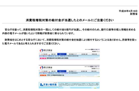 スクリーンショット 2014 04 24 8 14 44