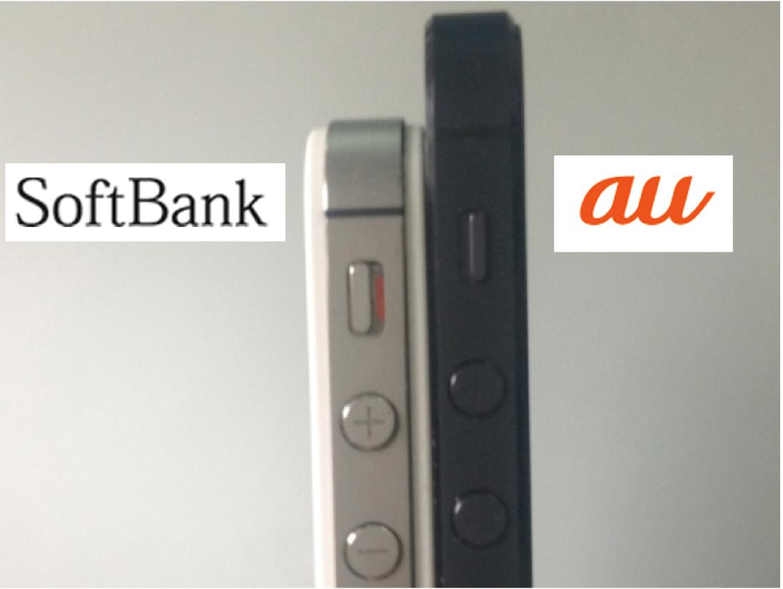 《ソフトバンク iPhone4S》から《au iPhone5》へのMNPの収支