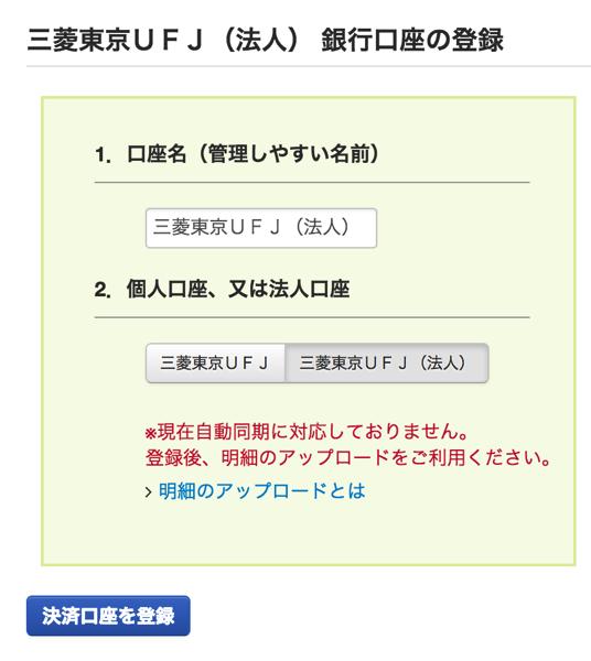 スクリーンショット 2013 12 20 10 29 50
