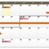 長いようで短い年末年始休暇。Excelでスケジュール、やりたいことの計画をたてよう!