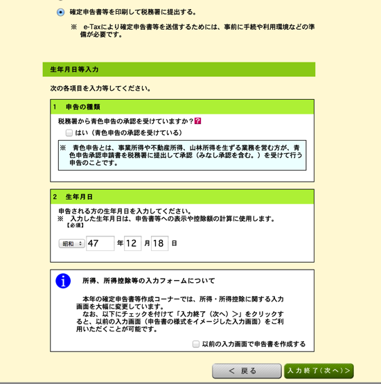 スクリーンショット 2014 02 13 10 52 31