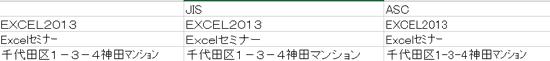 スクリーンショット 2015 02 27 9 09 00