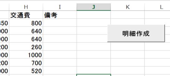 スクリーンショット 2015 04 19 11 29 38