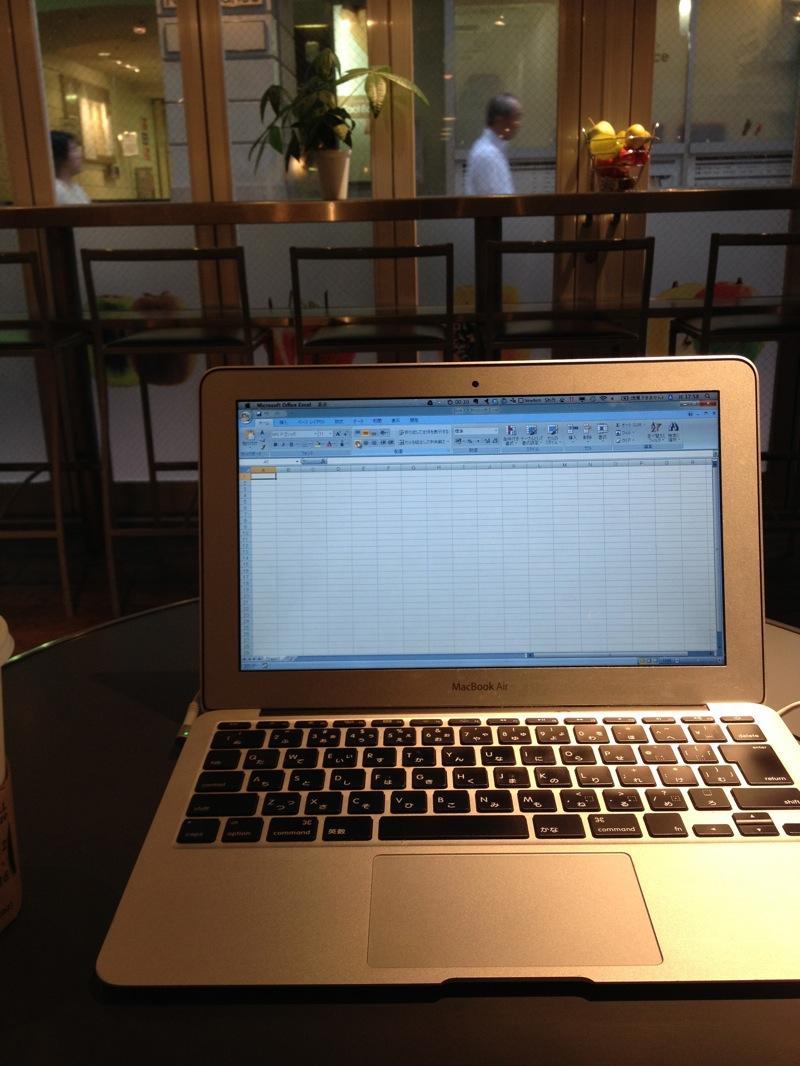 9/17に<Excelを12倍スピードアップさせるセミナー>を開催します。