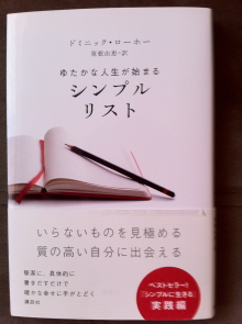・目標達成→自分にごほうび→目標達成→・・・・・・というサイクル