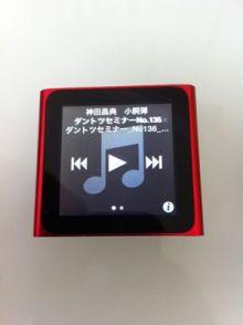・iPod2個持ち