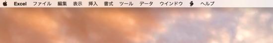 スクリーンショット 2014 11 16 8 48 01
