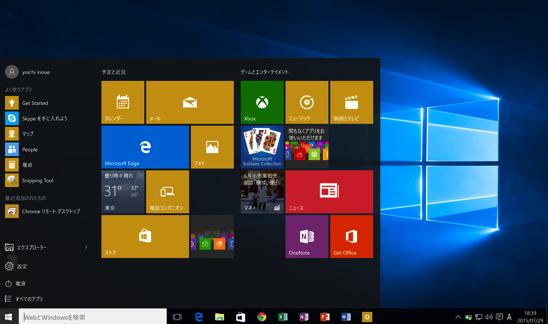 Windows10発売!Windows8より使いやすくWindows7のよさを活かしたOS