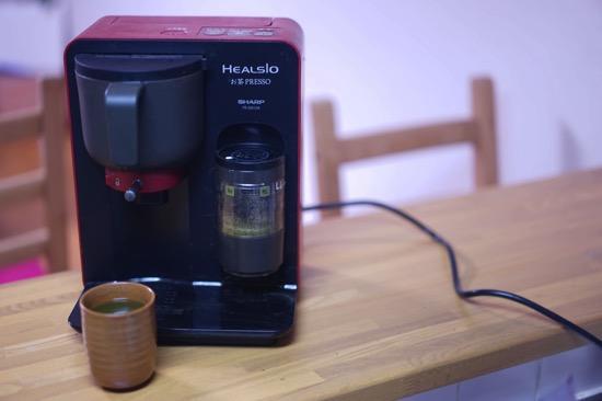 お茶PRESSO (お茶プレッソ)レビュー。おいしくて栄養があって毎日飲んでます。