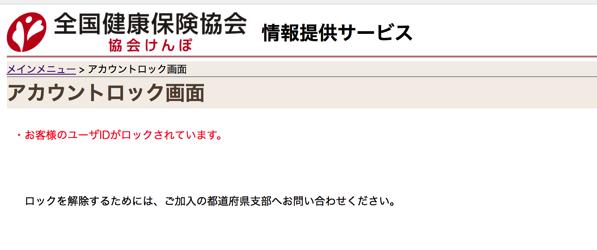 EX ITのコピー