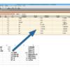 毎月めんどくさい給与の仕訳。Excelの給与データを会計ソフト(弥生)に取り込む方法