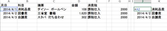 スクリーンショット 2014 04 27 18 39 50