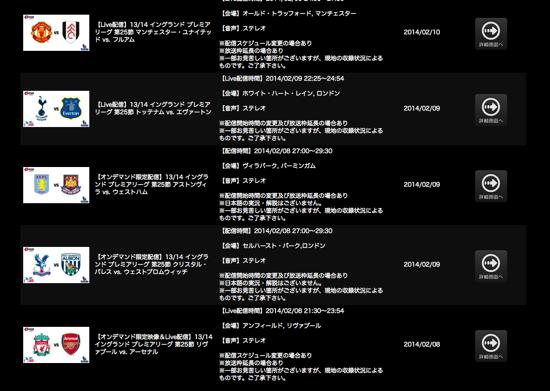 スクリーンショット 2014 02 09 11 17 11