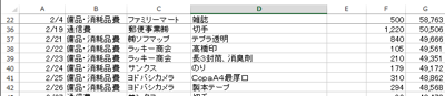 スクリーンショット 2013 09 25 15 04 42