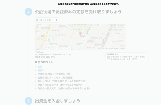 スクリーンショット 2015 06 24 9 04 20