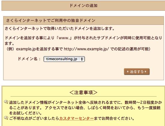 スクリーンショット 2013 12 17 9 04 27