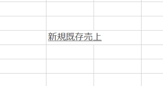 スクリーンショット 2013 11 19 4 07 00