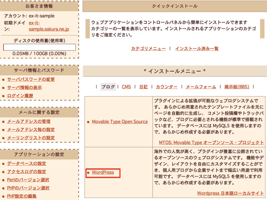 スクリーンショット 2013 12 17 8 41 23