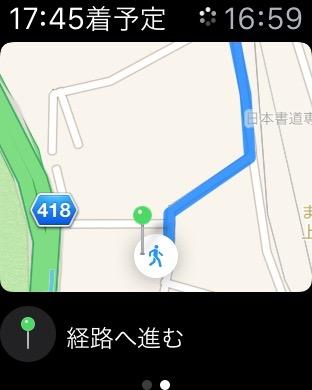 Apple Watch Sport00010