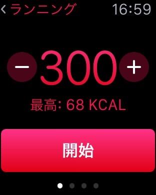 Apple Watch Sport00011