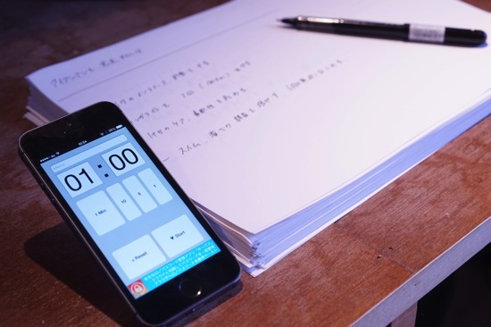 紙・手書きが大嫌いな私が10日間で107枚書いた「ゼロ秒思考メモ」の効果