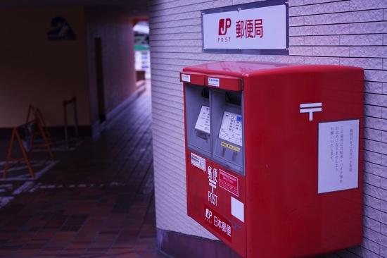 消費税増税(5%→8%)にともなう郵便関係の変更点。はがき&切手・会計処理・Webサービス(Webゆうびん・Misoca)
