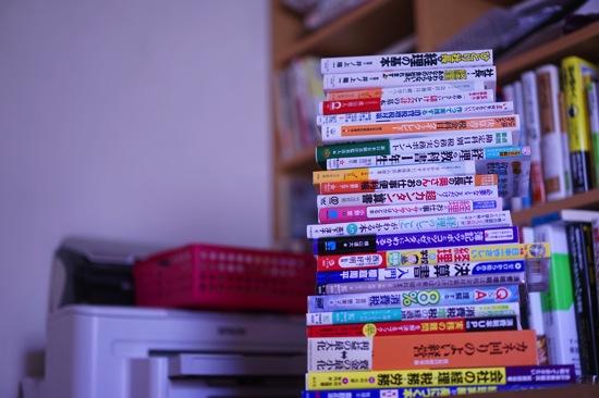 好きな分野・得意な分野の本を書くために、本を多読する3つの理由