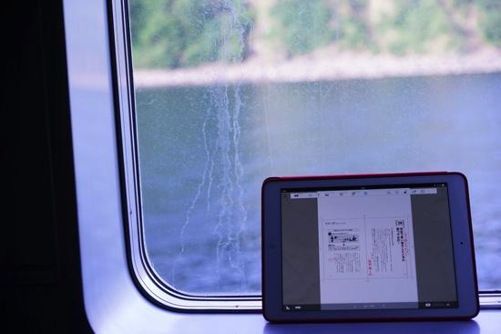 メイキング・オブ・『ひとり社長の経理の基本』。iPadアプリ「UPAD」の活用