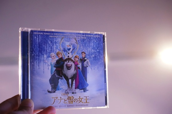 『アナと雪の女王』のサントラ比較。「Let It Go」か、「レット・イット・ゴー~ありのままで~」か?CDかMP3か?