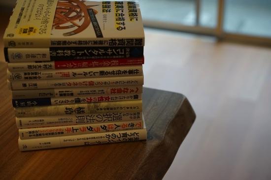 読書スピード・リターンを上げるため、原則は「読んだら売る」