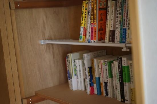 ブックオフオンラインへ売却。読書の流れを作ると読書がはかどる