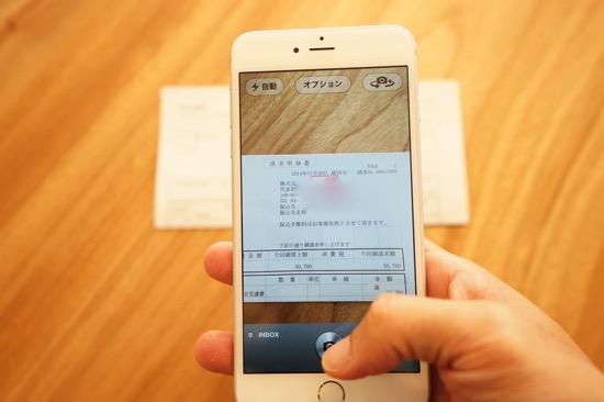 ペーパーレス化に欠かせないスキャンはiPhoneアプリで。FastEver Snap・JotNot Scanner